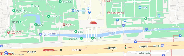 宏宇·紫云臺
