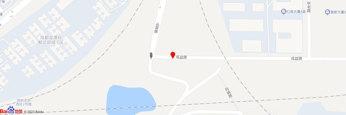 中国ag百家乐靠谱官网业国际论坛、爱波瑞集团