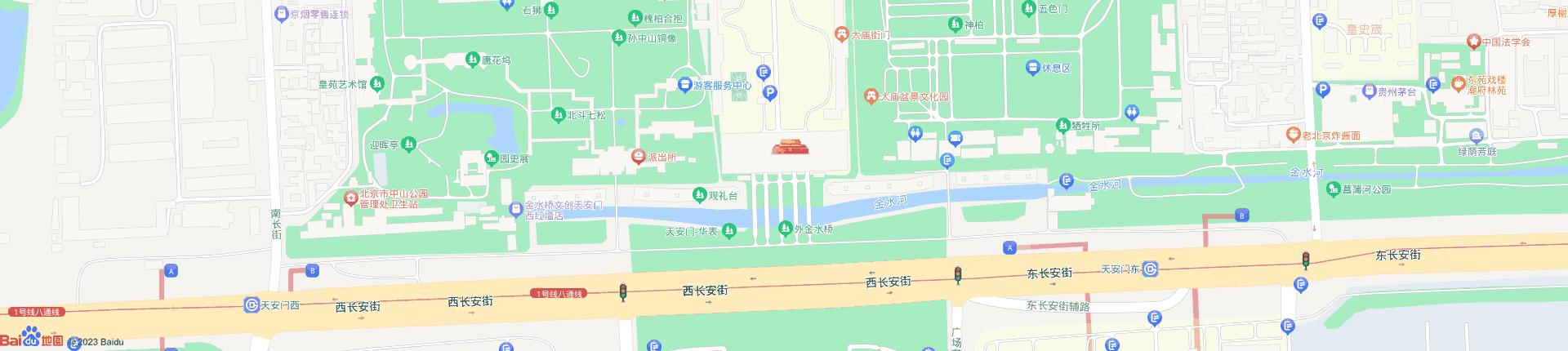 天津市宇康表面處理有限公司