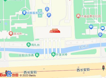 天津市祥龙伟业模具制品有限公司