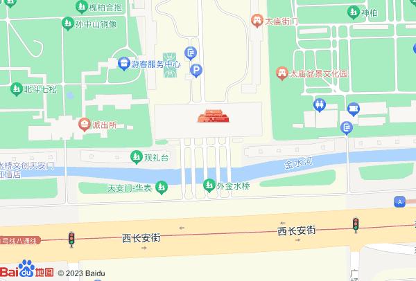 天津順捷豐國際貨運代理有限公司
