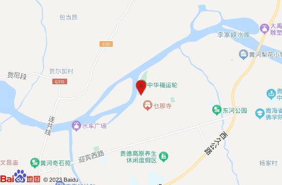 中华福运轮地图