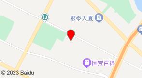 新拓电讯股份有限公司青海分公司