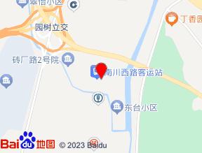 海翔羚商旅宾馆西宁预订 南川西路48号 电话 地址 点评 悠悠网图片