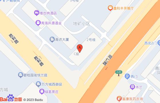 单双各四肖229葡京论坛