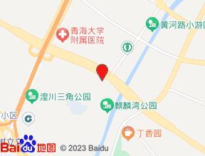 点击查看大地图-西宁城西旺家商务宾馆预订图片