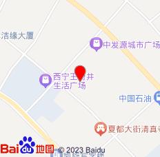 西宁青月青年旅舍位置图