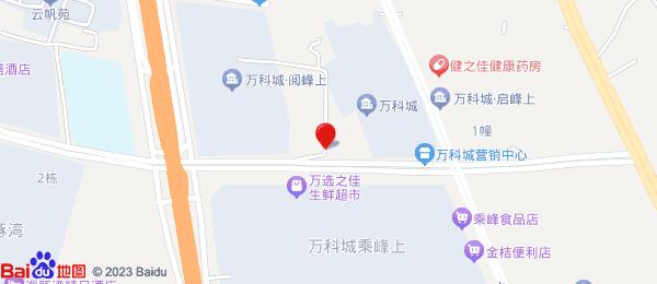 固地尚诚商务中心