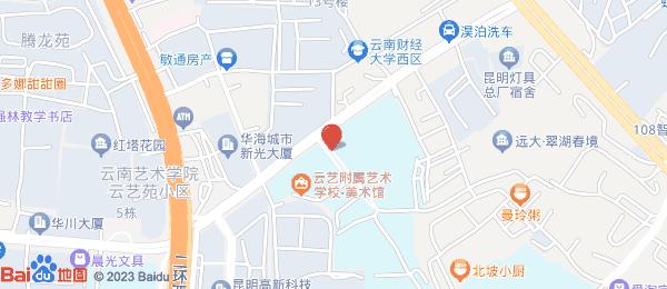 尚源郦城·枫桦园