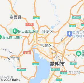 姚安縣懷香文體中央金街店