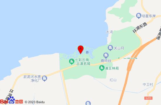 古滇精品湿地公园地图