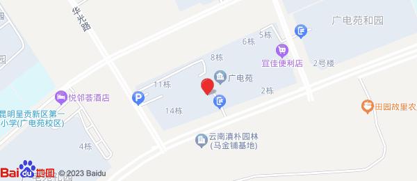 广电苑一期
