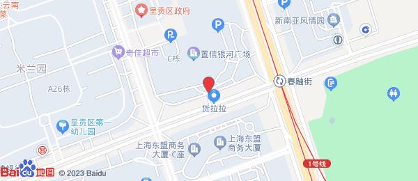 呈贡地段 昆明市政府春融街地铁口购物广场商铺现售-室外图-1