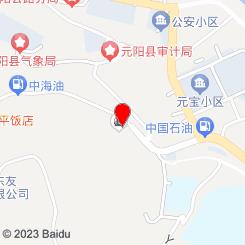 元阳县南沙老七修理厂(元阳县新街老七修理厂)