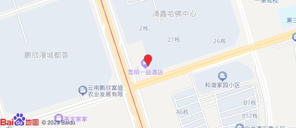 呈贡新城涌鑫哈佛32㎡总价17万 高铁物业-室外图-1