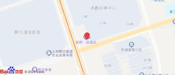 涌鑫哈佛中心