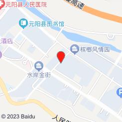元阳大平洋电脑经营店