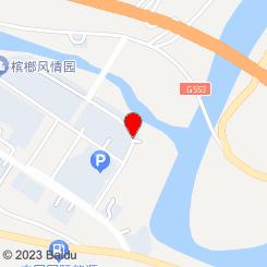 元阳爱车族汽车装饰美容中心