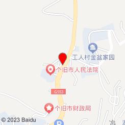 红河州颖洁商贸有限公司(米其林轮胎总店)
