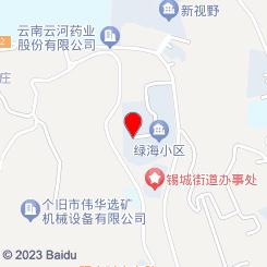 阳光森林儿童潜能训练中心(个旧分中心)