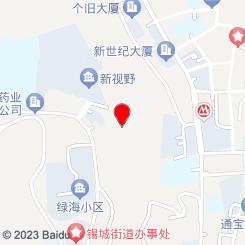 美舍雅阁天然香薰护肤品专卖(个旧店)
