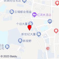圆通速递(个旧公司)