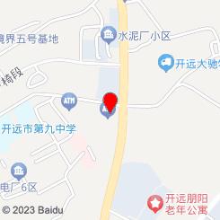 中国邮政储蓄银行(者坡寨营业所(电厂生活区))