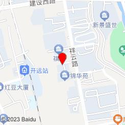 亮堂堂汽车美容快修服务中心(德国力魔)