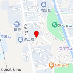 开远市甘思咪哚矿泉水二店(开远市甘思咪哚矿泉水二店)