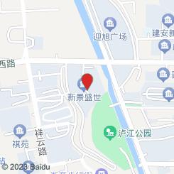 尚锦暄足浴会所(尚锦暄足浴会所)