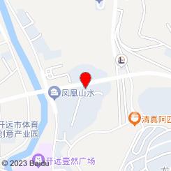 中国结智能锁(中国结智能锁)