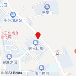 云南福永银发酒店有限公司(云南福永银发酒店有限公司)
