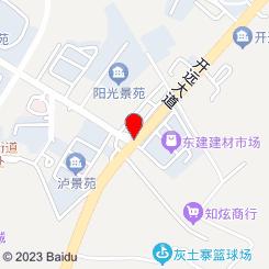 黑狼汽车美容装饰店(东联村店)