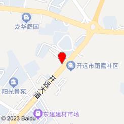 北京现代开远裕隆4S店