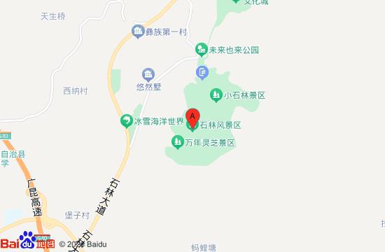 云南石林地图