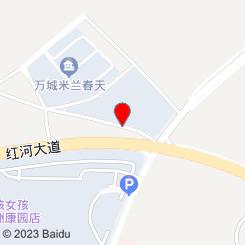 江川大头鱼农家乐