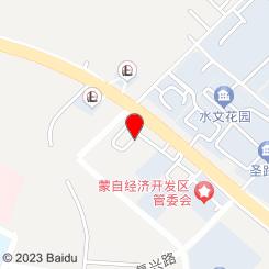 红河瑞迪广汽丰田4S店
