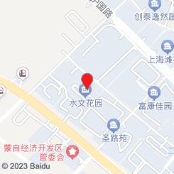 红河天宇上海大众4S店(红河天宇上海大众)