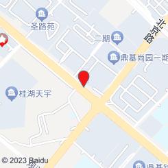 东风本田红河实田店