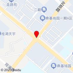 广汽传祺蒙自信达4S店