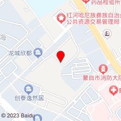 晓龙汽车修理厂