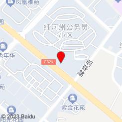 圆通速递(蒙自公司)
