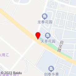 红英汽配经贸有限公司(米其林轮胎文萃路店)