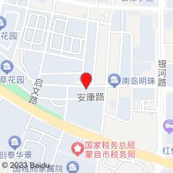 蒙自八仙林商务酒店