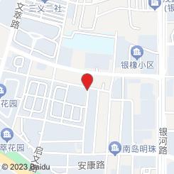 金力快捷宾馆