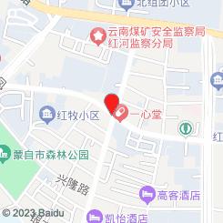 休闲庄概念酒店