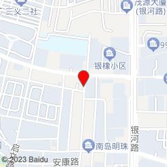 丽江玛咖生物科技有限公司