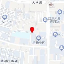 昌延汽修厂
