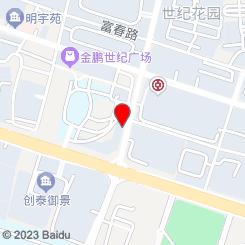 红英汽配经贸有限公司(米其林轮胎锦华路店)