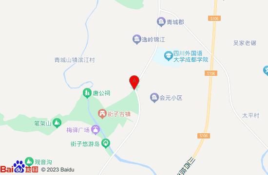 崇州青城马术游乐园地图
